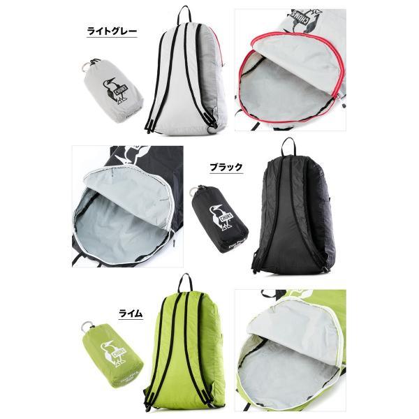 チャムス CHUMS パッカブルデイパック Packable Day Pack|2m50cm|08