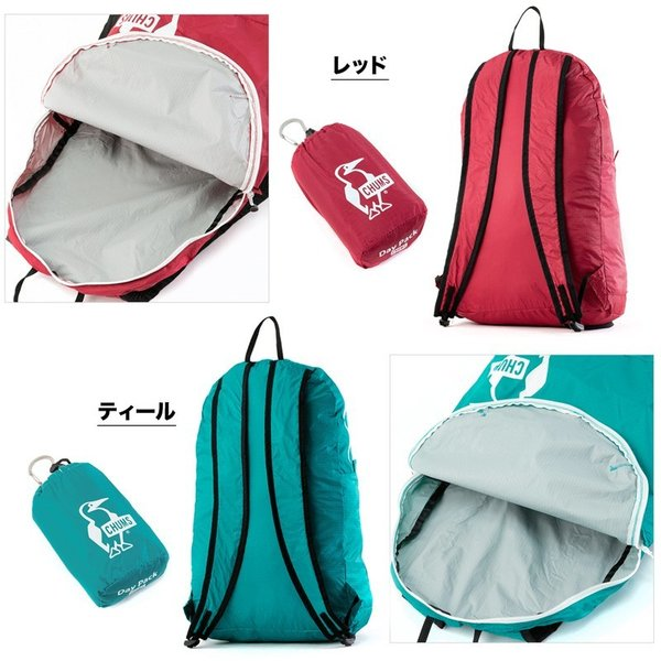 チャムス CHUMS パッカブルデイパック Packable Day Pack|2m50cm|09