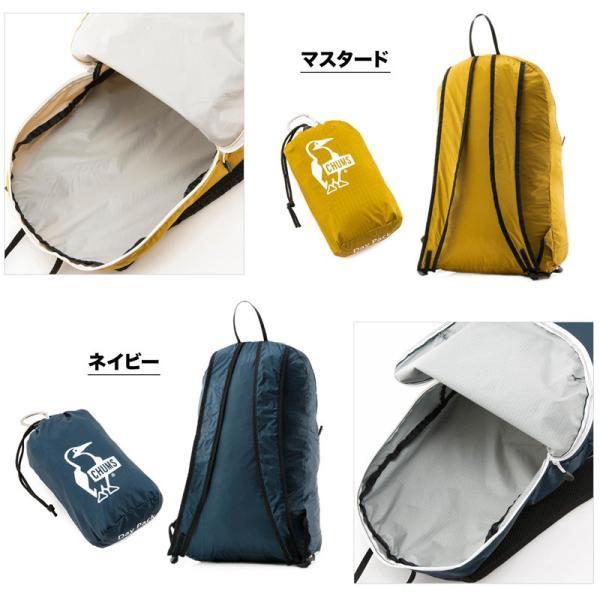 チャムス CHUMS パッカブルデイパック Packable Day Pack|2m50cm|10