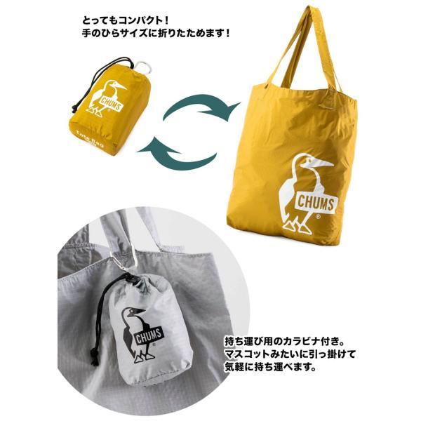 チャムス CHUMS パッカブルトートバッグ Packable Tote Bag|2m50cm|02