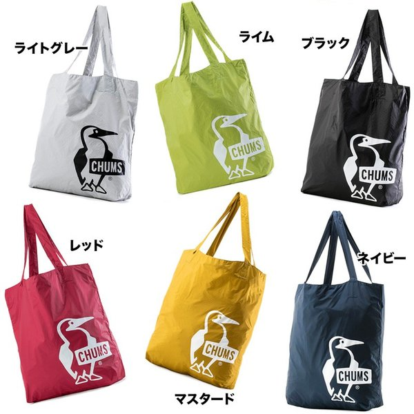 チャムス CHUMS パッカブルトートバッグ Packable Tote Bag|2m50cm|04