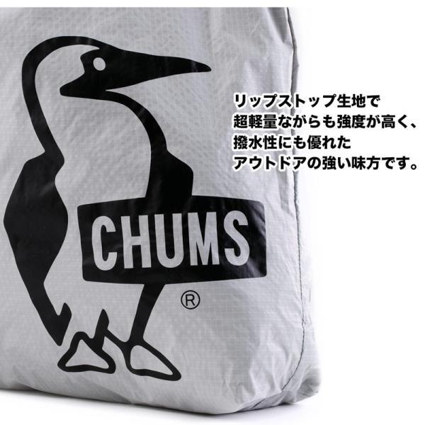 チャムス CHUMS パッカブルトートバッグ Packable Tote Bag|2m50cm|05