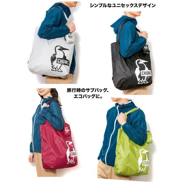 チャムス CHUMS パッカブルトートバッグ Packable Tote Bag|2m50cm|06