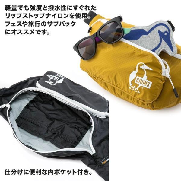 チャムス CHUMS Packable Fanny Pack パッカブル ファニーパック|2m50cm|05
