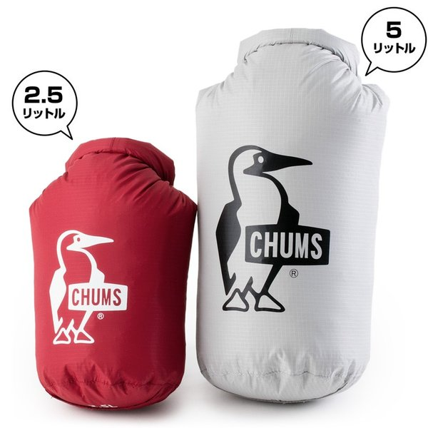チャムス CHUMS スタッフサック5L Stuff Sack 5L|2m50cm|14