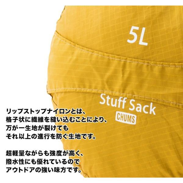 チャムス CHUMS スタッフサック5L Stuff Sack 5L|2m50cm|03