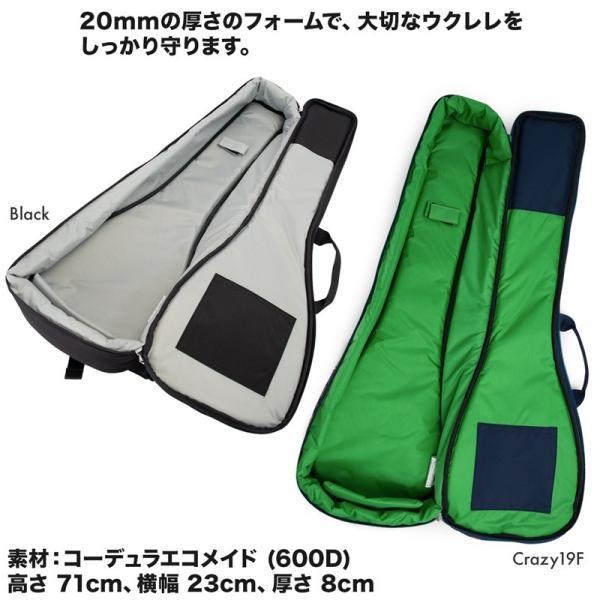 チャムス CHUMS ウクレレバッグエコ Ukulele Bag Eco|2m50cm|03