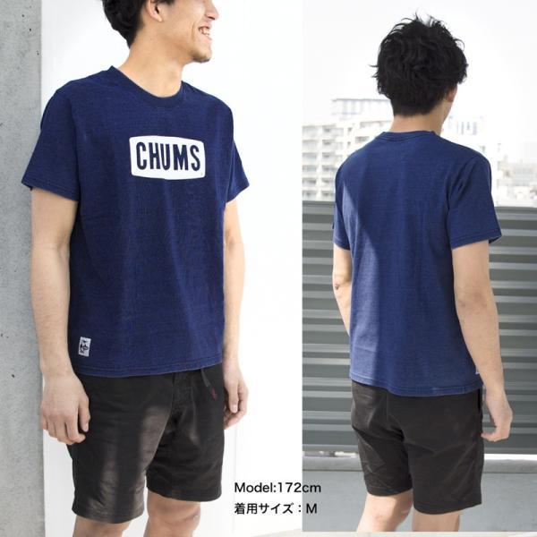 CHUMS チャムス Tシャツ CHUMS Logo T-Shirt Indigo|2m50cm|03