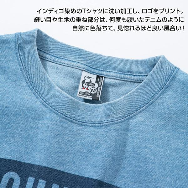 CHUMS チャムス Tシャツ CHUMS Logo T-Shirt Indigo|2m50cm|07