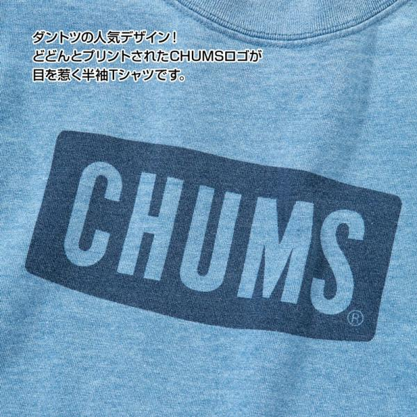 CHUMS チャムス Tシャツ CHUMS Logo T-Shirt Indigo|2m50cm|08