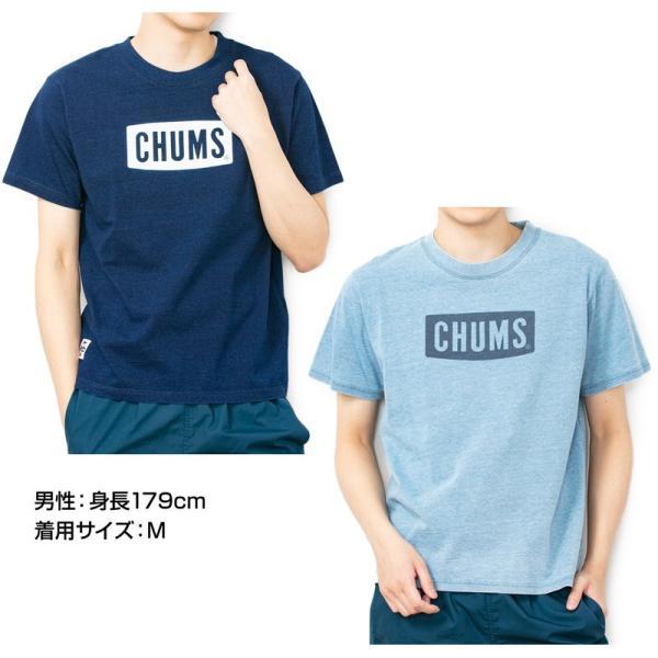 CHUMS チャムス Tシャツ CHUMS Logo T-Shirt Indigo|2m50cm|10