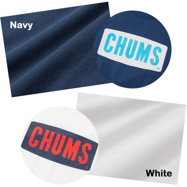 CHUMS チャムス Logo Dry T-Shirt ロゴドライTシャツ|2m50cm|04