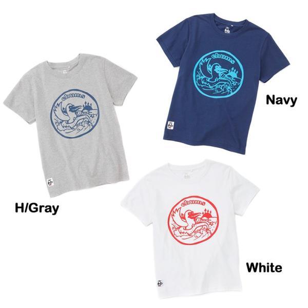 CHUMS チャムス Rafting Booby Dry T-Shirt ラフティングブービードライTシャツ|2m50cm|02