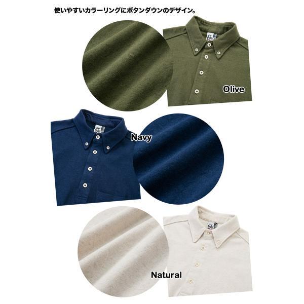 CHUMS チャムス Camp Goods Linen Shirt キャンプグッズリネンシャツ|2m50cm|03