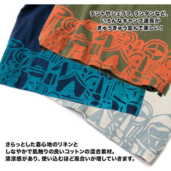 CHUMS チャムス Camp Goods Linen Shirt キャンプグッズリネンシャツ|2m50cm|04