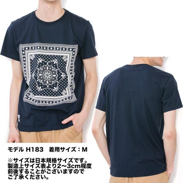 CHUMS チャムス Tシャツ Bandana T-Shirt|2m50cm|02