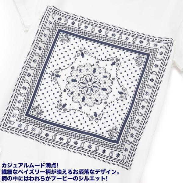 CHUMS チャムス Tシャツ Bandana T-Shirt|2m50cm|05