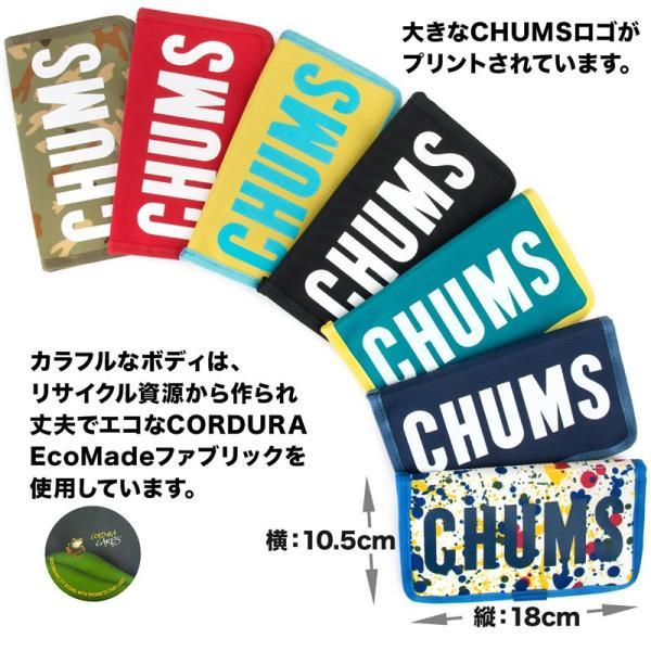 チャムス CHUMS スマホケース エコチャムスブックレットモバイルケース|2m50cm|05