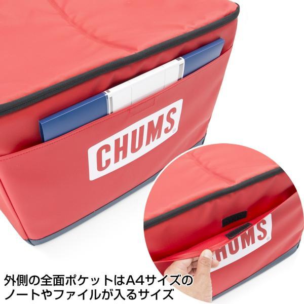 CHUMS Portage Picnic Cooler ポーテージピクニッククーラー|2m50cm|09