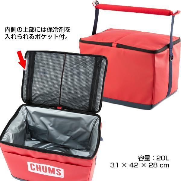 CHUMS Portage Picnic Cooler ポーテージピクニッククーラー|2m50cm|10