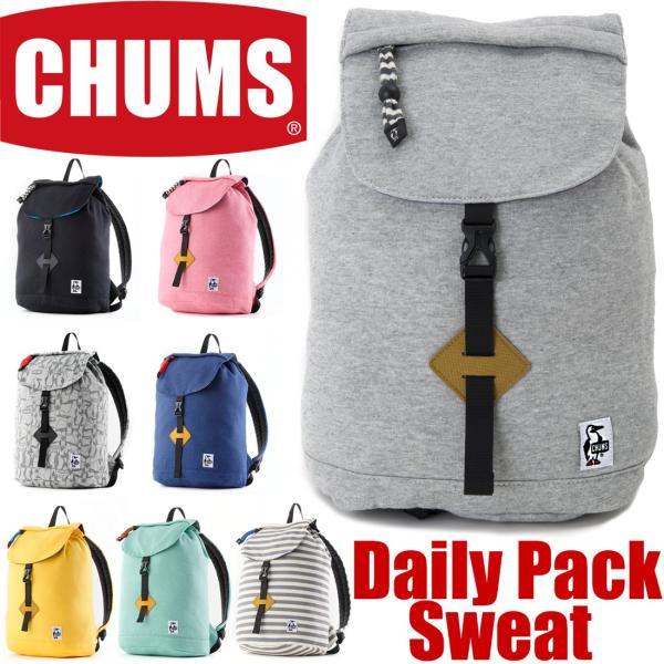 チャムス CHUMS デイリーパック スウェット Daily Pack Sweat|2m50cm