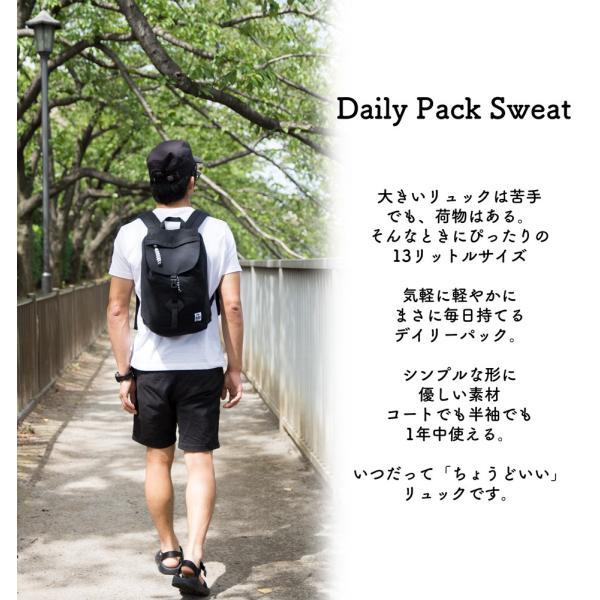 チャムス CHUMS デイリーパック スウェット Daily Pack Sweat|2m50cm|02