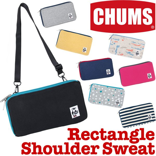 チャムス CHUMS Rectangle Shoulder Sweat|2m50cm