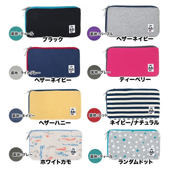 チャムス CHUMS Rectangle Shoulder Sweat|2m50cm|02