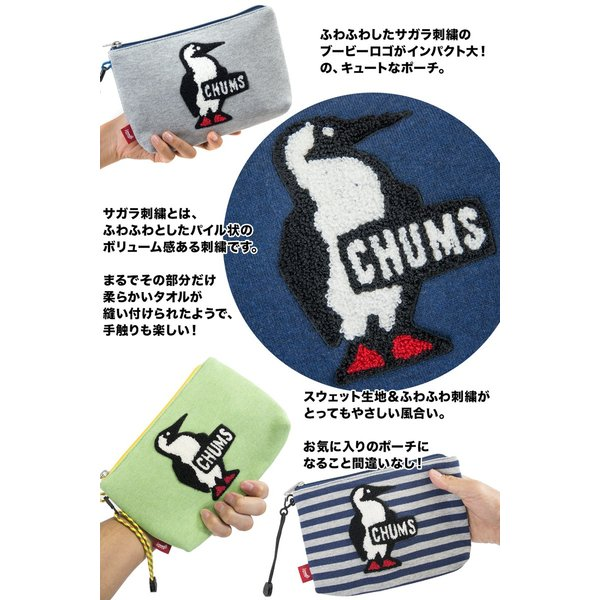 チャムス CHUMS ポーチ Medium Pouch Sweat ミディアムポーチ スウェット|2m50cm|02