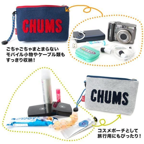 チャムス CHUMS ポーチ Little Pouch Sweat リトルポーチ スウェット|2m50cm|05