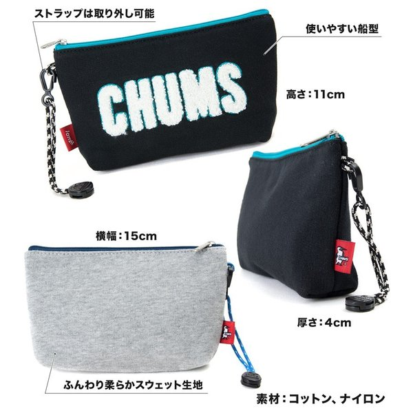 チャムス CHUMS ポーチ Little Pouch Sweat リトルポーチ スウェット|2m50cm|06