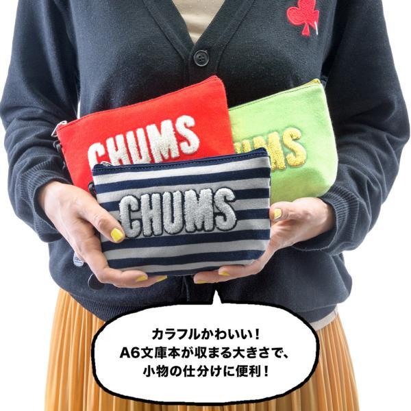 チャムス CHUMS ポーチ Little Pouch Sweat リトルポーチ スウェット|2m50cm|07