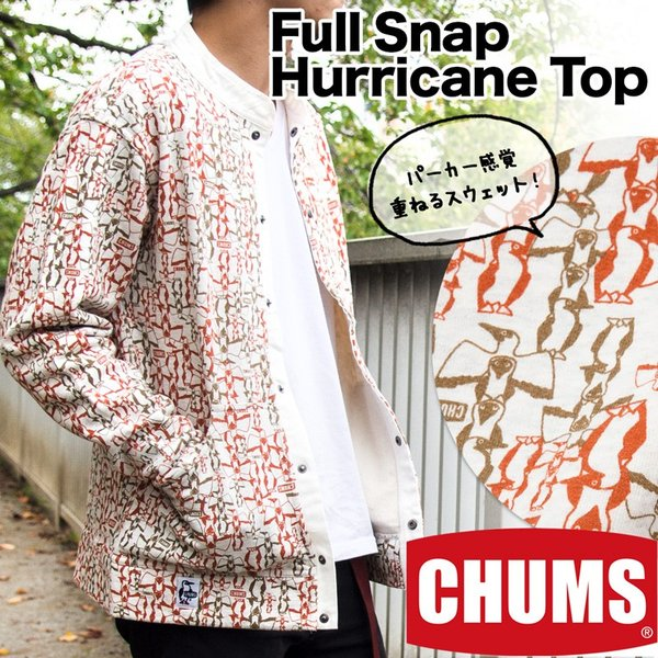CHUMS チャムス フルスナップ ハリケーントップ Full Snap Hurricane Top|2m50cm