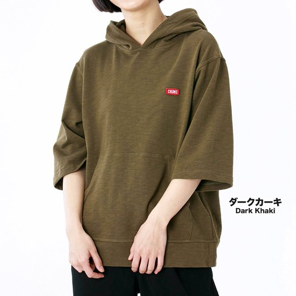 CHUMS チャムス パーカー Keystone Sweat Zip Parka|2m50cm|03