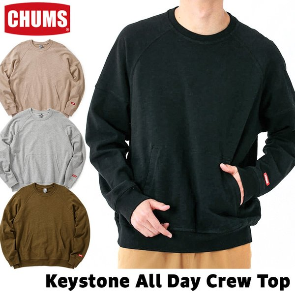 CHUMS チャムス スウェット Keystone Sweat Crew Top|2m50cm