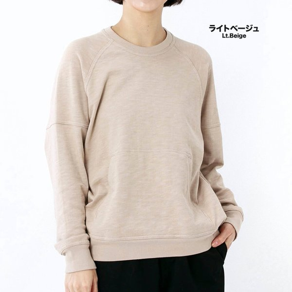 CHUMS チャムス スウェット Keystone Sweat Crew Top|2m50cm|03