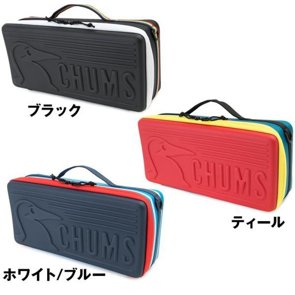 チャムス CHUMS Booby Multi Hard Case Slim スリム ハードケース|2m50cm|02