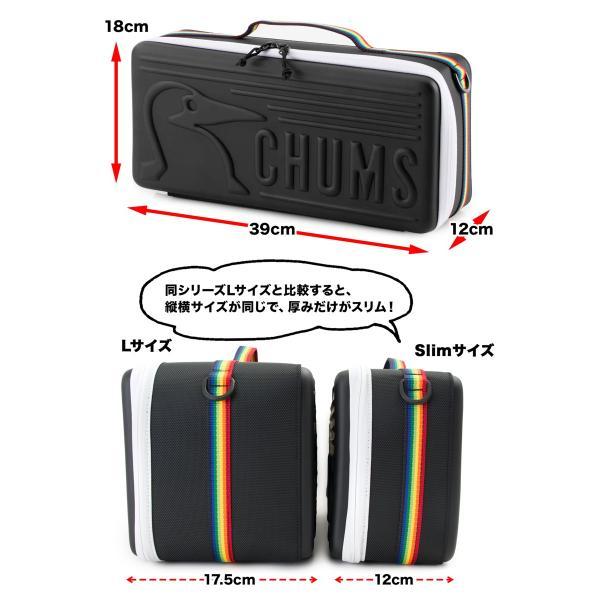 チャムス CHUMS Booby Multi Hard Case Slim スリム ハードケース|2m50cm|05