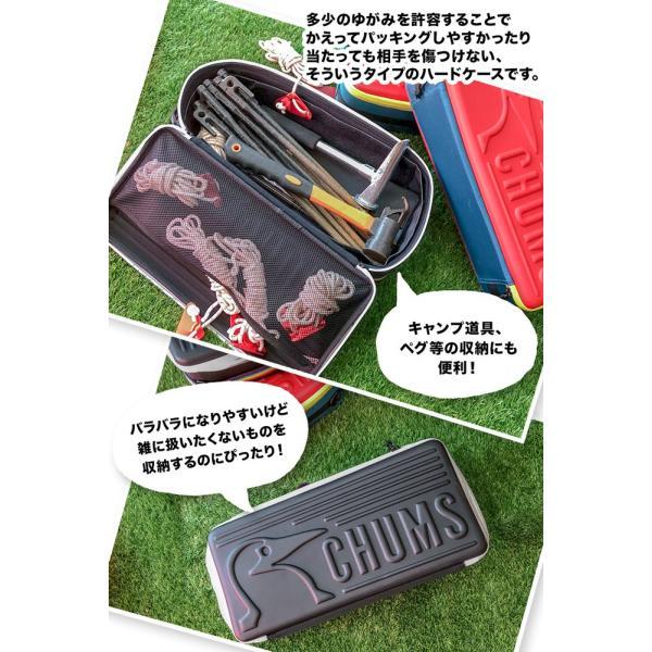 チャムス CHUMS Booby Multi Hard Case Slim スリム ハードケース|2m50cm|06