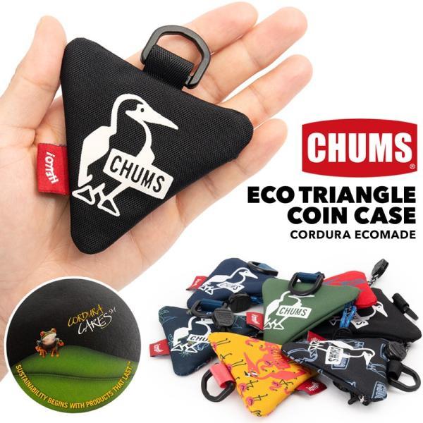 CHUMS ECO TRIANGLE COIN CASE エコ トライアングル コインケース|2m50cm