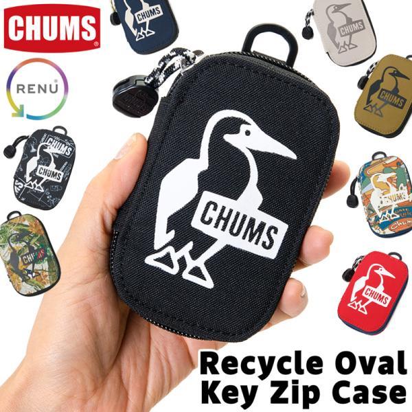 CHUMS チャムス ECO KEY ZIP CASE|2m50cm