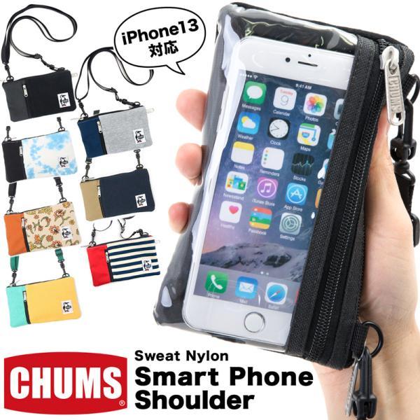 チャムス CHUMS スマートフォン ショルダー Smart Phone Shoulder|2m50cm