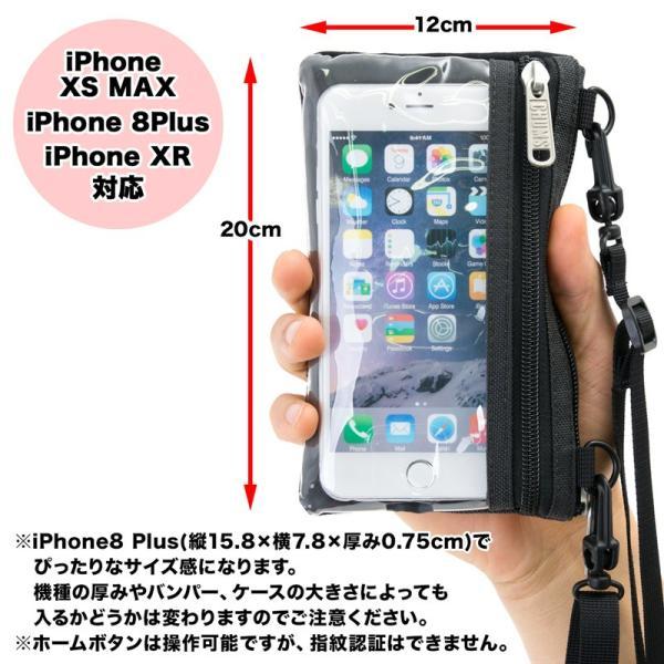 チャムス CHUMS スマートフォン ショルダー Smart Phone Shoulder|2m50cm|03