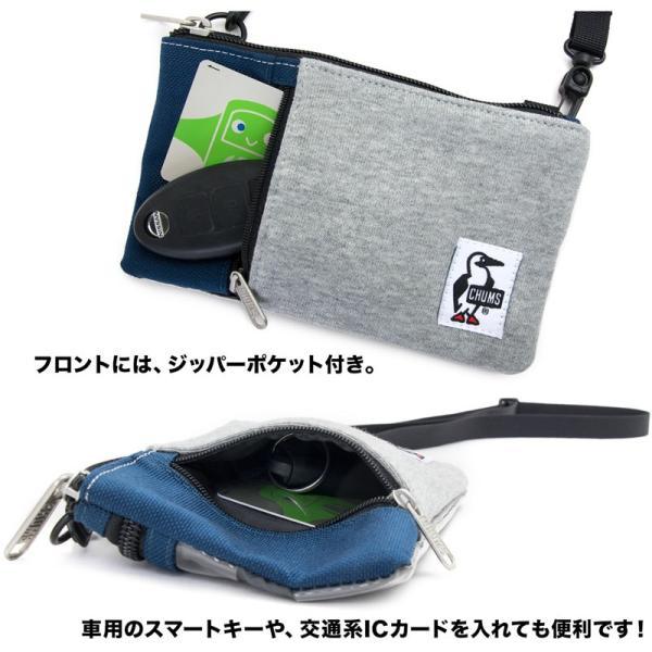 チャムス CHUMS スマートフォン ショルダー Smart Phone Shoulder|2m50cm|04