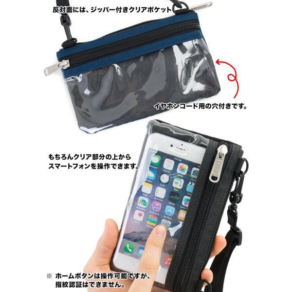 チャムス CHUMS スマートフォン ショルダー Smart Phone Shoulder|2m50cm|07