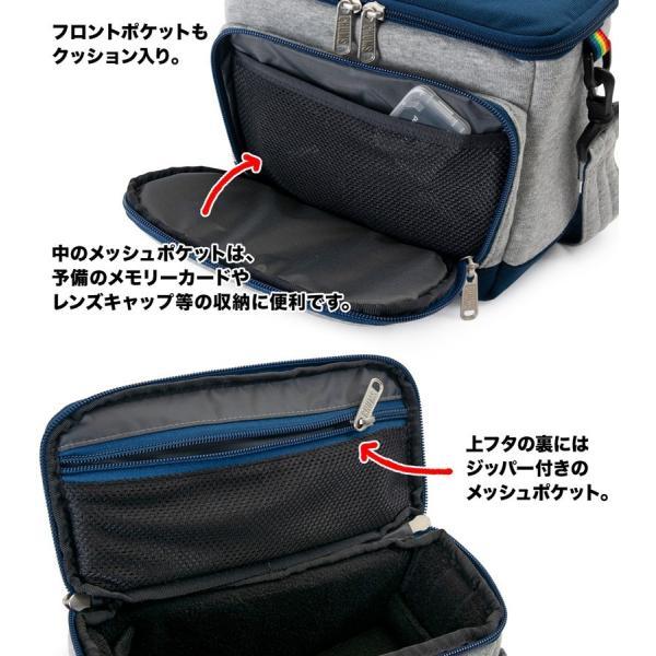 チャムス CHUMS ボックスカメラバッグ Box Camera Bag|2m50cm|17