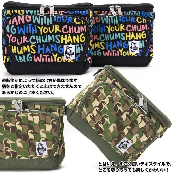 チャムス CHUMS ボックスカメラバッグ Box Camera Bag|2m50cm|20