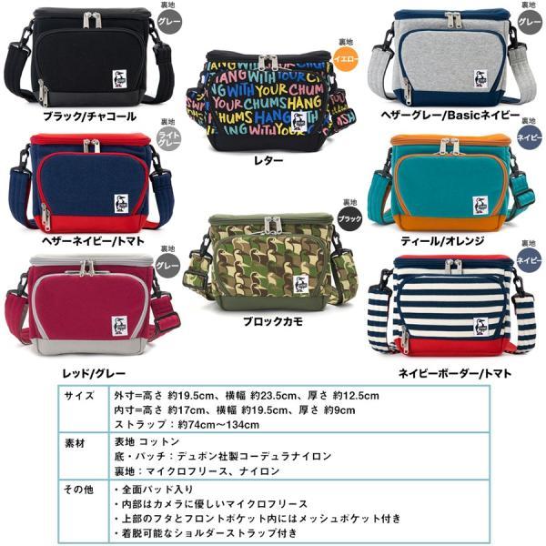 チャムス CHUMS ボックスカメラバッグ Box Camera Bag|2m50cm|21