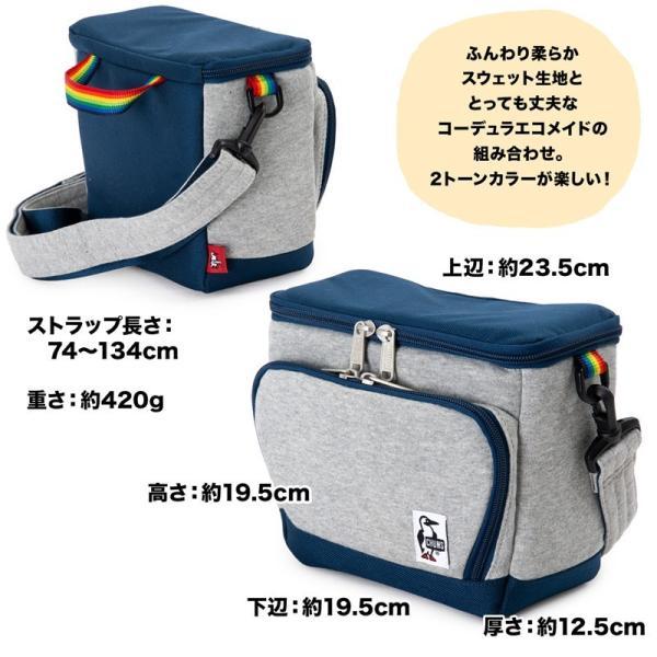 チャムス CHUMS ボックスカメラバッグ Box Camera Bag|2m50cm|10