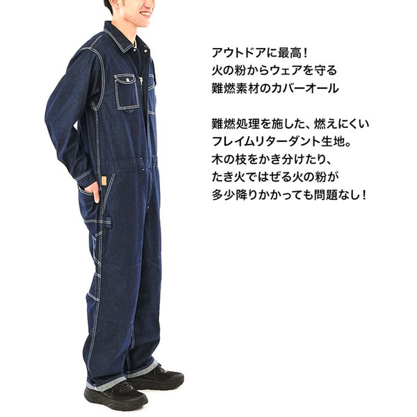 チャムス CHUMS カバーオール Hurricane Coverall Booby Denim|2m50cm|04